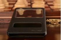 """Фирменный чехол-книжка для Huawei Honor 5C/7 Lite/GT3 5.2"""" черный с окошком для входящих вызовов и свайпом водоотталкивающий"""
