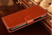 """Фирменный чехол-книжка из качественной импортной кожи с подставкой застёжкой и визитницей для Huawei Honor 5C/7 Lite/GT3 5.2"""" коричневый"""