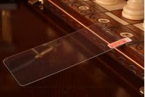 """Фирменное защитное закалённое противоударное стекло премиум-класса из качественного японского материала с олеофобным покрытием для телефона Huawei Honor 5C/7 Lite/GT3 5.2"""""""