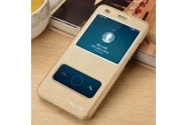 """Фирменный чехол-книжка для Huawei Honor 5C/7 Lite/GT3 5.2"""" золотой с окошком для входящих вызовов и свайпом водоотталкивающий"""