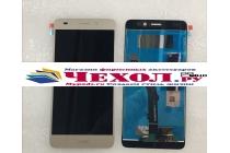 """Фирменный LCD-ЖК-сенсорный дисплей-экран-стекло с тачскрином на телефон Huawei Honor 5C/7 Lite/GT3 5.2""""  золотой + гарантия"""