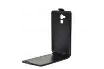 """Фирменный оригинальный вертикальный откидной чехол-флип для Huawei Honor 5C/7 Lite/GT3 5.2"""" фиолетовый кожаный"""