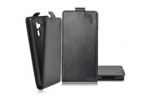 """Фирменный оригинальный вертикальный откидной чехол-флип для Huawei Honor 5C/7 Lite/GT3 5.2""""  черный кожаный"""