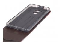"""Фирменный вертикальный откидной чехол-флип для Huawei Honor 5C/7 Lite/GT3 5.2"""" """"тематика Тигр"""""""