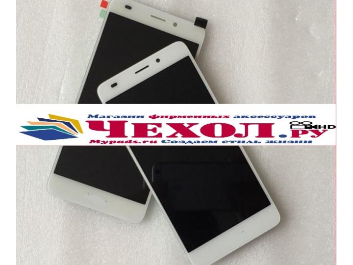 Фирменный LCD-ЖК-сенсорный дисплей-экран-стекло с тачскрином на телефон Huawei Honor 5C/7 Lite/GT3 5.2