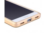 """Фирменная металлическая задняя панель-крышка-накладка из тончайшего облегченного авиационного алюминия для Huawei Honor 5C/7 Lite/GT3 5.2""""  золотая"""