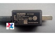 """Фирменное оригинальное зарядное устройство от сети для телефона Huawei Honor 5C/7 Lite/GT3 5.2"""" + гарантия"""