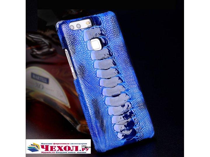 Фирменная роскошная эксклюзивная накладка из натуральной КОЖИ С НОГИ СТРАУСА синяя  для Huawei Honor 5C/7 Lite..