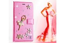 """Фирменный роскошный чехол-книжка безумно красивый декорированный бусинками и кристаликами на Huawei Honor 5C/7 Lite/GT3 5.2""""  розовый"""