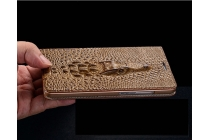 """Фирменный роскошный эксклюзивный чехол с объёмным 3D изображением кожи крокодила коричневый для Huawei Honor 5C/7 Lite/GT3 5.2"""" . Только в нашем магазине. Количество ограничено"""
