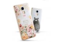 """Фирменная ультра-тонкая силиконовая задняя панель-крышка-накладка для Huawei Honor 5C/7 Lite/GT3 5.2"""" с 3D объёмным рисунком """"тематика королевские Розы"""""""