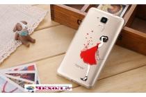 """Фирменная задняя панель-чехол-накладка из прозрачного 3D  силикона с объёмным рисунком для Huawei Honor 5C/7 Lite/GT3 5.2""""  """"тематика Красное платье"""" которая огибает логотип чтобы была видна марка телефона"""