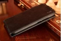 """Фирменный оригинальный вертикальный откидной чехол-флип для Huawei Honor 5X / 5X Play /  KIW-AL10 / Mate 7 Mini /GR5 5.5""""  черный из натуральной кожи """"Prestige"""" Италия"""