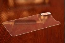 """Фирменное защитное закалённое противоударное стекло премиум-класса из качественного японского материала с олеофобным покрытием для телефона  Huawei Honor 5X / 5X Play /  KIW-AL10 / Mate 7 Mini /GR5 5.5"""""""
