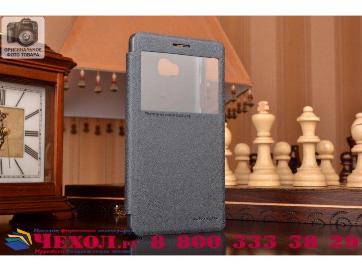 Фирменный чехол-книжка для  Huawei Honor 5X / 5X Play /  KIW-AL10 / Mate 7 Mini /GR5 5.5