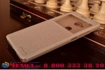 """Фирменный чехол-книжка для  Huawei Honor 5X / 5X Play /  KIW-AL10 / Mate 7 Mini /GR5 5.5"""" золотой  с окошком для входящих вызовов  водоотталкивающий"""