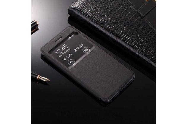 Фирменный оригинальный чехол-книжка для Huawei Honor 7A / Huawei Honor Play 7 Standart/ Y5 Prime 2018 черный с окошком для входящих вызовов водоотталкивающий