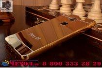 """Фирменная металлическая задняя панель-крышка-накладка из тончайшего облегченного авиационного алюминия для Huawei Honor 5X / 5X Play /  KIW-AL10 / Mate 7 Mini /GR5 5.5""""  золотая"""