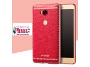 Фирменная премиальная элитная крышка-накладка на for Huawei Honor 5X 5.5 (KIW-L21) красная из качественного си..
