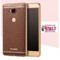 Фирменная премиальная элитная крышка-накладка на Huawei Honor 5X 5.5 (KIW-L21) коричневая из качественного сил..