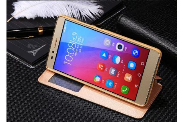 Фирменный оригинальный чехол-книжка из качественной импортной кожи с окном для входящих вызовов  для Huawei Honor 5X 5.5 (KIW-L21) Королевский золотой