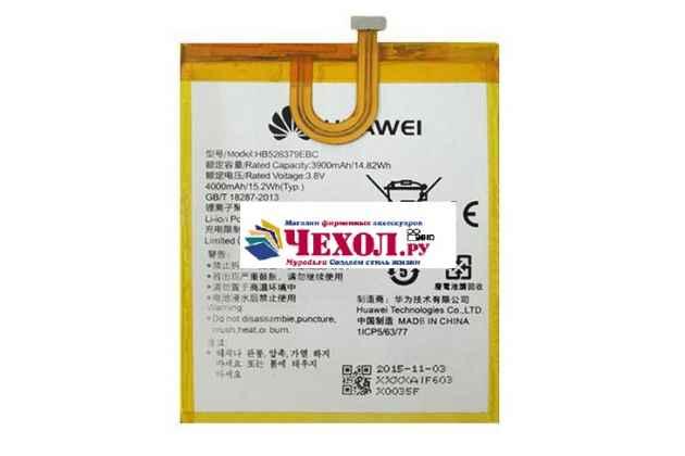 Фирменная аккумуляторная батарея 3000mAh на телефон Huawei Honor 5X 5.5 (KIW-L21 /TL00 /AL10) + инструменты для вскрытия + гарантия
