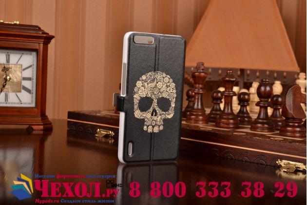 Фирменный чехол-книжка с безумно красивым расписным рисунком черепа на Huawei Honor 6 Plus с окошком для звонков