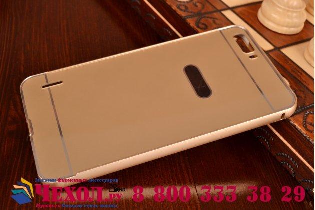 Фирменная металлическая задняя панель-крышка-накладка из тончайшего облегченного авиационного алюминия для Huawei Honor 6 Plus золотая