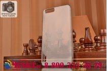 Фирменная ультра-тонкая полимерная из мягкого качественного силикона задняя панель-чехол-накладка для Huawei Honor 6 Plus черная