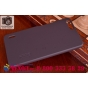 Фирменная задняя панель-крышка-накладка из тончайшего и прочного пластика для Huawei Honor 6 Plus черная..