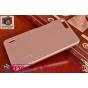 Фирменная задняя панель-крышка-накладка из тончайшего и прочного пластика для Huawei Honor 6 Plus золотая..
