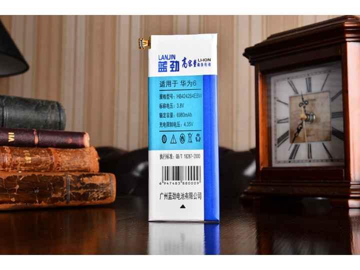 Усиленная батарея-аккумулятор большой повышенной ёмкости 6980 mAh для телефона Huawei Honor 6 (H60-L01/L12) + ..