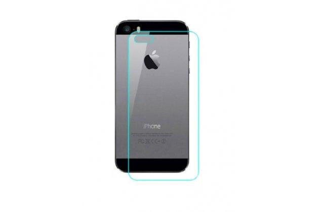 Фирменное защитное закалённое противоударное стекло премиум-класса из качественного японского материала с олеофобным покрытием для iPhone 5C/5S/SE/ 5SE на заднюю крышку