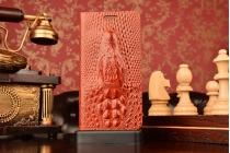 Фирменный роскошный эксклюзивный чехол с объёмным 3D изображением кожи крокодила для Хуавей Хонор 6/Honor 6 Dual Sim. Только в нашем магазине. Количество ограничено