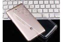 Фирменная ультра-тонкая полимерная из мягкого качественного силикона задняя панель-чехол-накладка для Huawei Enjoy 6S / Nova Smart 5.0/ Honor 6C прозрачная