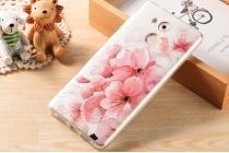 Фирменная уникальная задняя панель-крышка-накладка из тончайшего силикона для Huawei Enjoy 6S / Nova Smart 5.0/Honor 6C с объёмным 3D рисунком тематика Вишня
