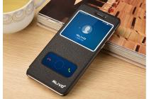 Фирменный чехол-книжка для Huawei Enjoy 6S / Nova Smart 5.0/Honor 6C черный с окошком для входящих вызовов и свайпом водоотталкивающий
