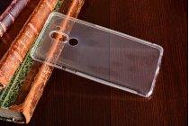 Фирменная задняя панель-чехол-накладка с защитными заглушками с защитой боковых кнопок для Huawei Honor 6X (BLN-AL10) 5.5 прозрачная