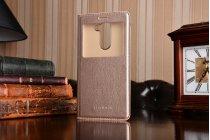 Фирменный оригинальный чехол-книжка из качественной импортной кожи с окном для входящих вызовов  для Huawei Honor 6X (BLN-AL10) 5.5 золотой