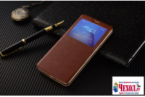 Фирменный оригинальный чехол-книжка из качественной импортной кожи с окном для входящих вызовов  для Huawei Honor 6X (BLN-AL10) 5.5 коричневый