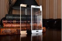 Фирменное 3D защитное изогнутое стекло с закругленными изогнутыми краями которое полностью закрывает экран / дисплей по краям с олеофобным покрытием для Huawei Honor 6X (BLN-AL10) 5.5