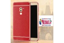 Фирменная роскошная элитная премиальная задняя панель-крышка на силиконовой основе обтянутая импортной кожей для Huawei Honor 6X (BLN-AL10) 5.5 королевский красный
