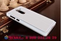Фирменный чехол-книжка для Huawei Honor 6X (BLN-AL10) 5.5 белый с окошком для входящих вызовов и свайпом водоотталкивающий
