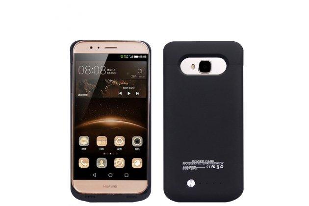 Чехол-бампер со встроенной усиленной мощной батарей-аккумулятором большой повышенной расширенной ёмкости 4200 mAh для Huawei Honor 6X черный + гарантия
