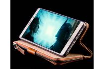 Фирменный чехол-портмоне-клатч-кошелек на силиконовой основе из качественной импортной кожи для Huawei Honor 6X коричневый