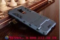 Противоударный усиленный ударопрочный фирменный чехол-бампер-пенал для Huawei Honor 6X (BLN-AL10) 5.5 черный с подставкой
