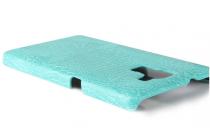 Элитная задняя панель-крышка премиум-класса из тончайшего и прочного пластика обтянутого кожей крокодила для Huawei Honor 7/ Honor 7 Premium бирюзовый