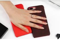 Фирменная эксклюзивная термо-накладка с реагированием на температуру руки коричневого цвета для Huawei Honor 7/ Honor 7 Premium 5.2. Только в нашем магазине. Количество ограничено