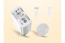 Фирменное оригинальное зарядное устройство от сети для телефона Huawei Honor 7/ Honor 7 Premium 5.2 + гарантия