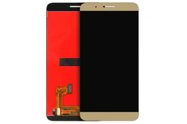 Фирменный LCD-ЖК-сенсорный дисплей-экран-стекло с тачскрином на телефон Huawei Honor 7/ Honor 7 Premium 5.2 золотой + гарантия